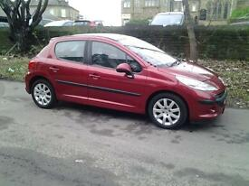 Peugeot 207 hdi 1.6 SE 110 panoramic sunroof