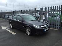 2007 Vauxhall Vectra 2,0 litre diesel automatic