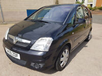2009 VAUXHALL MERIVA 1.4 ACTIVE MOT 13/03/2019*40K VERY LOW MILEAGE* FULL SERVICE RECORD 8 STAMPS*