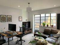 2 bedroom flat in Finn House, London, N1 (2 bed) (#1131325)