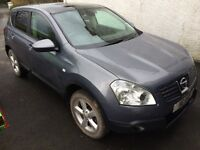 2008 Nissan Qashqai 1.5DCI Tekna *Glass Roof, Leather, Heated Seats, Auto lights/Wipers, Bluetooth*