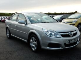 2007 vauxhall vectra 1.8 petrol exclusive with only 54000 miles, motd august 2019