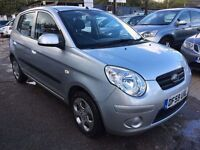 KIA Picanto 1.1 2 5dr FREE 1 YEAR WARRANTY, NEW MOT, FINANCE AVAILABLE, P/X WELCOME