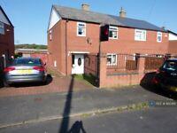3 bedroom house in Alderton Crescent, Leeds, LS17 (3 bed) (#860461)