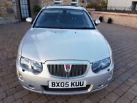 Rover 75 Contemporary SE +pack Cdti - MY2005, Platinum Gold Metallic, Manual
