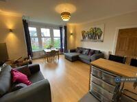 2 bedroom flat in Arncliffe Road, Leeds, LS16 (2 bed) (#1117669)