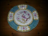 COLLECTIBLE ANTIQUE DECORATIVE ORNAMENTAL PLATE