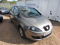 2006 SEAT ALTEA STYLANCE 2.0 TDI DIESEL GREAT FAMILY CAR GOOD SPEC