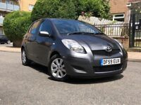 TOYOTA YARIS HATCHBACK 2010 1.33 VVT-I TR 5 DOOR HPI CLEAR LOW TAX MINT CONDITION
