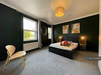 1 bedroom in Cranleigh Gardens, Bridgwater, TA6 (#1238131)