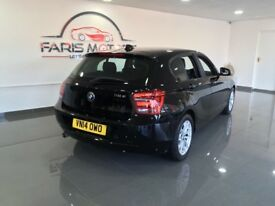 BMW 1 Series 1.6 116d EfficientDynamics Business Edition Sports Hatch 5dr (start/stop)