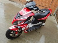 Piaggio nrg 50cc runner aerox speedfight sr
