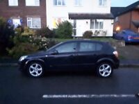 Astra sri for sale
