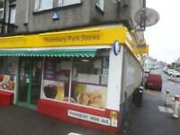 Off-licence shop with 3 bedrooms for sale, FREEHOLD