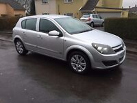 2006 Vauxhall Astra 1.3 CDTi 16v Active 5dr 6 Speed Gearbox