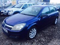 Vauxhall Astra 1.6 AUTOMATIC **3 F Keepers**LEATHER INT**MOT 17/02/2018**Alloy Wheels**Fog Lights