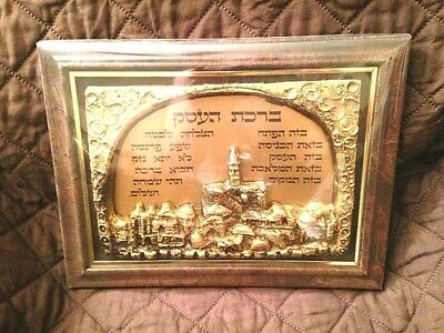 Jewish Home/Buss,Blessing Wall Hanging Plaque/Beautiful Bronze Type Stones,Clean ()