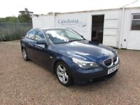 BMW 5 SERIES 525i SE FULL SERVICE HISTORY LOW MILEAGE