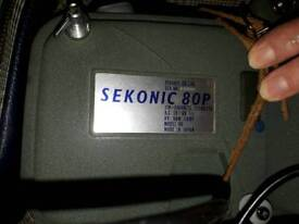 Seconic 80P projector