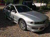 Mitsubishi Galant Classic 1997cc Petrol 5 speed manual 4 door saloon 02 Plate 26/07/2002 Silver