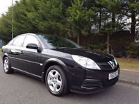 SEPTEMBER 2008 VAUXHALL VECTRA EXCLUSIV 1.8 16V PETROL 1OWNER FROM NEW FULL SERVICE HISTORY FINANCE!