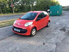 2008 Citroen c1 ideal first car aygo 107 low insurance