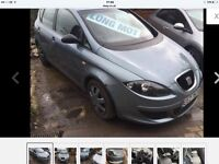 2005 SEAT ALTEA REFERENCE BLUE REDUCED PRICE CARDS ACCEPTED PX WELCOME