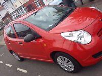 SUZUKI ALTO SZ3 2014 HATCHBACK 5 DOOR CAR IN RED COLOUR