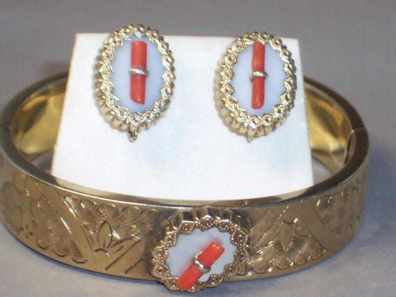ANTIQUE VICTORIAN GOLD FILLED CORAL MOP BANGLE BRACELET & PIERCED EARRINGS SET