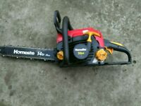 "14""petrol chainsaw"