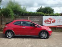2009 Honda Civic type S PRICE REDUCED!!!