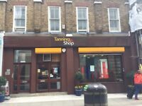 The Tanning shop Paddington branch looking for staff , full time or part time