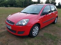 2007 Ford Fiesta 1.25 Style Climate with 1 Owner since new