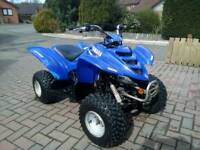 Yamaha raptor 50cc yfs50 kids quad like lt50 lt80