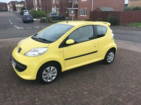 Peugeot 107 Urban, 2007, Yellow