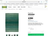 Ikea 100% Wool Rug - LARGE 240cm x 170cm - New unopened