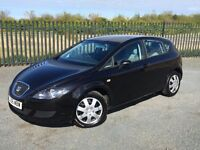 2006 06 SEAT LEON 1.6 ESSENCE 5 DOOR HATCHBACK - *MARCH 2018 M.O.T* - SUPERB EXAMPLE!