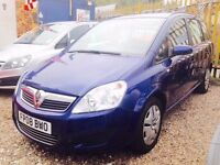 ★🚗★ 2008 VAUXHALL ZAFIRA 1.6 PETROL ★ 7 SEATER ★ MOT JULY 2017 ★ SCHOOL RUN MADE EASY ★KWIKI AUTOS★