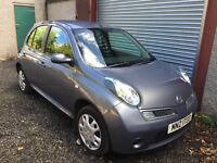 2008 Nissan micra 1.4 , full mot excellent car all round