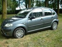 CITROEN C3 1.4 COOL 2008 ONLY 50630 MILES NOW REDUCED FOR QUICK SALE!!