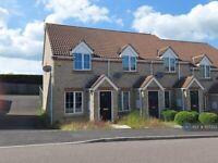 2 bedroom house in Chestnut Crescent, Barnsley, S70 (2 bed) (#1137353)