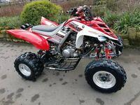 Yamaha raptor 700r special edition 57 reg (ROAD LEGAL)