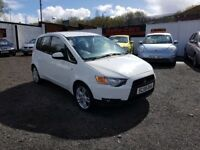 Mitsubishi Colt 1.3 CZ2 5dr/2010 (59 reg), Hatchback/LOW MILEAGE/PLUS WARRANTY