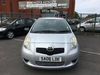 Toyota Yaris 1.0 VVT-i T2 3dr ONE FORMER KEEPER SINCE 2007,