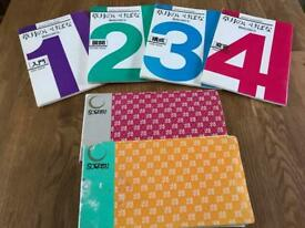 Ikebana text books
