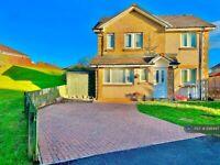 5 bedroom house in Dippol Crescent, Cumnock, KA18 (5 bed) (#648447)