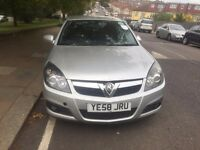 Vauxhall Vectra Hatchback 2008 1.8 i VVT SRi 5dr £1000 ONLY
