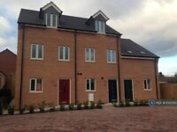 2 Bedroom House In Lincoln Lincolnshire Residential Property To Rent Gumtree