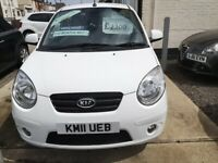 Kia, PICANTO, Hatchback, 2011, Manual, 1086 (cc), 5 doors