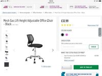 Gas Lift Height Adjustable Office Chair - Black